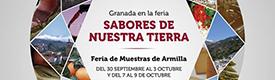 Feria General de Muestras
